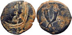 Ancient Coins - NABATAEA. Obodas III. 30-9 BC.