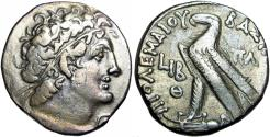 Ancient Coins - PTOLEMAIC KINGS of EGYPT. Kleopatra III & Ptolemy X Alexander I. 107-101 BC.