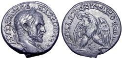 Ancient Coins - PHOENICIA, Tyre. Macrinus. AD 217-218. Rare.