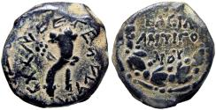 Ancient Coins - JUDAEA, Hasmoneans. Mattathias Antigonos (Mattatayah). 40-37 BCE. rare well centered !!