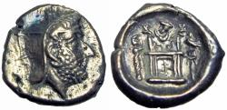 Ancient Coins - KINGDOM OF PERSIS. Vadfradad (Autophradates) II. Mid-2nd century BC.