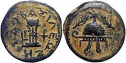 Ancient Coins - HERODIAN KINGS of JUDAEA. Herod I. 40-4 BCE
