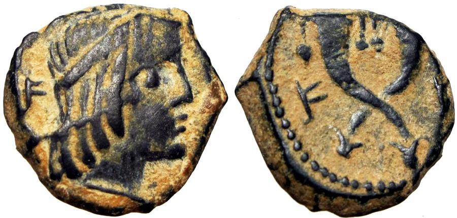 Ancient Coins - Nabataean Kingdom, Syllaeus and Aretas IV, 9 B.C., Very Rare .