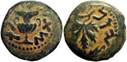 Ancient Coins - JUDAEA. First Jewish War.  Dated year 2=67/68 CE.