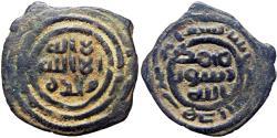 Ancient Coins - UMAYYAD: Anonymous, ca. 705-715, AE fals, Jerusalem , Ilyah ,Palestine.