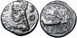 Ancient Coins - SYRIA, Cyrrhestica. Bambyke–Manbog. Abdhadad. Circa 342-331 BC. Very Rare.