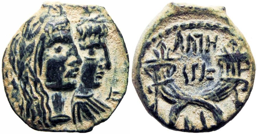 Ancient Coins -  NABATAEA. Aretas IV, with Shaqilat. 9 BC-AD 40.; most likely one of the three Biblical kings. Superb example !!