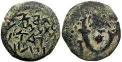 Ancient Coins - Alexander Jannaeus (Yehonatan), 103 - 76 B.C., Extremely Rare Barbaric issue . INTERSTING TYPE.