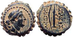 Ancient Coins - Seleukid Kingdom. Demetrios I Soter. 162-150 B.C.