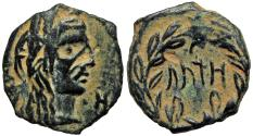 Ancient Coins - NABATAEA. Aretas IV. 9 BC-AD 40. Lovely bold example.