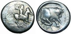 Ancient Coins - SICILY. Gela. Ca. 490/85–480/75 BC. Silver didrachm.