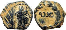Ancient Coins - NABATAEA. Malichus II 40-70 AD. Unpublished Type.
