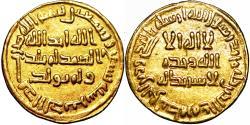 World Coins - ISLAMIC, Umayyad Caliphate. temp. Suleiman ibn 'Abd al-Malik to Umar ibn Abd al-Aziz. AH 96-101 / AD 715-720.