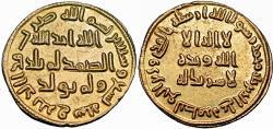 Ancient Coins - ISLAMIC, Umayyad Caliphate. temp. 'Abd al-Malik ibn Marwan.  Dated AH 79 (AD 698/9).