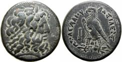 Ancient Coins - PTOLEMAIC KINGS of EGYPT. Ptolemy IV Philopator. 222-205/4 BC.