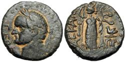 Ancient Coins - JUDAEA, Ascalon. Vespasian. AD 69-79. Ex Frank Grove and Robert Grover collection . Ex Superior Galleries sale 1986 lot number 1518.