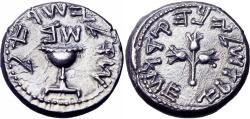 Ancient Coins - JUDAEA, Jewish War. 66-70 CE. AR Shekel .