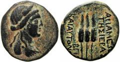 Ancient Coins - SYRIA, Seleukis and Pieria. Apameia. Dated SE 292 (AD 21/0 BC). Scarce.