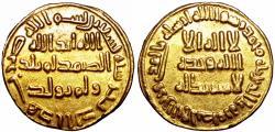 World Coins - ISLAMIC, Umayyad Caliphate. temp. al-Walid I ibn 'Abd al-Malik. AH 86-96 / AD 705-715.