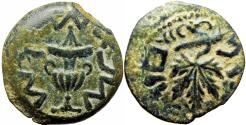 Ancient Coins - JUDAEA. First Jewish War.  Dated year 3 (68/9 CE).