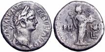 Ancient Coins - Roman Egypt - Nero 54-68AD.