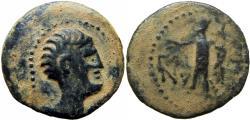 Ancient Coins - SYRIA, Decapolis. Nysa-Scythopolis. General Bassus. 46-44 BC.
