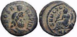 Ancient Coins - Julian II Æ16. Festival of Isis coinage. Alexandria, 4th century AD.