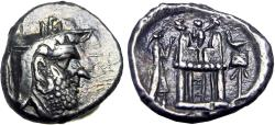 Ancient Coins - Kingdom of Persis. Uncertain king I. 2nd century B.C. AR hemidrachm