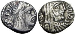 Ancient Coins - NABATAEA. Rabbel II, with Gamilat. AD 70-106.  Unpublished with year 20.