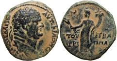 Ancient Coins - Herodian Dynasty, 40 BCE-96 CE. Agrippa II, 50-100.
