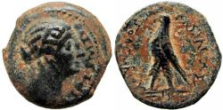 Ancient Coins - PTOLEMAIC KINGS of EGYPT. Berenike II. 246-222 BC.