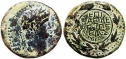 Ancient Coins - JUDAEA, Herodians. Agrippa II, with Nero. Circa 50-100 CE.