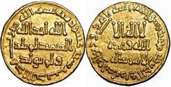 World Coins - ISLAMIC, Umayyad Caliphate. temp. Hisham ibn 'Abd al-Malik. AH 105-125 / AD 724-743.