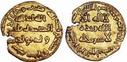 World Coins - ISLAMIC, Umayyad Caliphate. temp. 'Abd al-Malik ibn Marwan. AH 65-86 / AD 685-705. AV Dinar