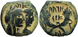 Ancient Coins - NABATAEA. Aretas IV, with Shaqilat. 9 BC-AD 40. Rare dated issue.