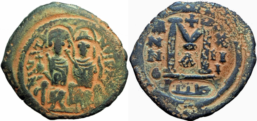 World Coins -  ISLAMIC, Umayyad Caliphate. . AH 41-77 / AD 661-697. Prpbably a Unique coin and the first C/M of Gerasa on A Byzantine coin !!!!