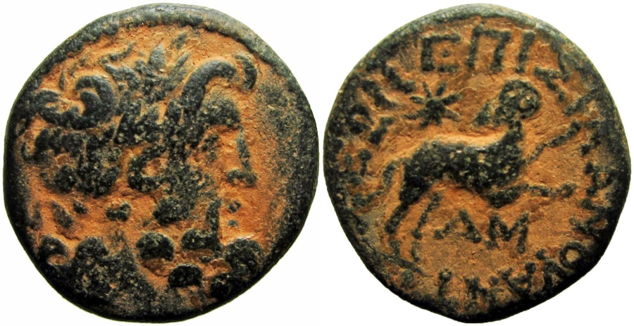 "Ancient Coins - The ""Star of Bethlehem Coin"" , 13-14 A.D."