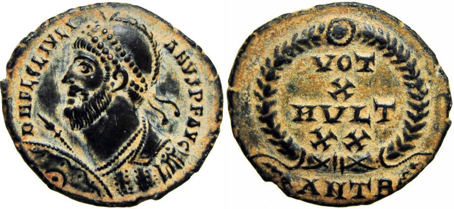 Ancient Coins - Julian II AE3. 361-363 AD. Antioch.