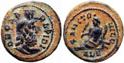 Ancient Coins - Julian II Æ16. Festival of Isis coinage. Alexandria, 4th century AD. Stunning example.