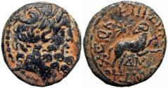 "Ancient Coins - The ""Star of Bethlehem Coin"" Bronze; SYRIA, Seleucis and Pieria. Antioch. Augustus. 27 BC-AD 14."