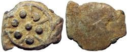 Ancient Coins - Alexander Jannaeus (Yehonatan), 103 - 76 B.C. Very rare.