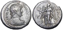 Ancient Coins - EGYPT, Alexandria. Hadrian. 117-138 AD. Extremely Rare.