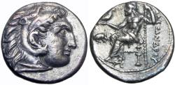Ancient Coins - KINGS OF MACEDON. Alexander III 'the Great', 336-323 BC. charming symbol.
