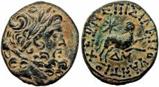 "Ancient Coins - The ""Star of Bethlehem Coin"" Bronze; Augustus. 27 BC-AD 14. Lovely example."