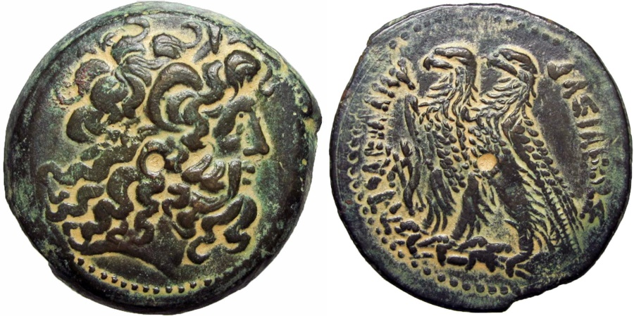 Ancient Coins - PTOLEMAIC KINGS of EGYPT. Ptolemy VIII Euergetes II (Physcon). 145-116 BC.