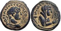 Biblical, Decapolis. Philadelphia. Hadrian. AD 117-138.