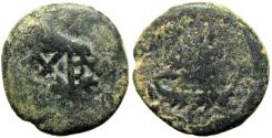 Ancient Coins - JUDAEA. Tenth Roman Legion (1st-end centuries AD).