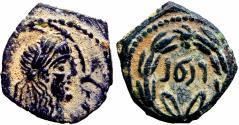 Ancient Coins - NABATAEA. Rabbell II . AD 70-106. stunning example.
