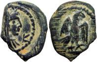 Ancient Coins - NABATAEA. Syllaeus. 9 - 8 BC. Unpublished for Sallaeus !