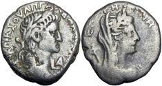 Ancient Coins - EGYPT, Alexandria. Galba. 68-69 AD.